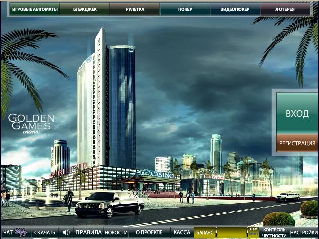 golden online casino www kostenlosspielen net